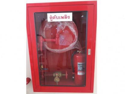 C-016 ตู้เก็บอุปกรณ์ดับเพลิง